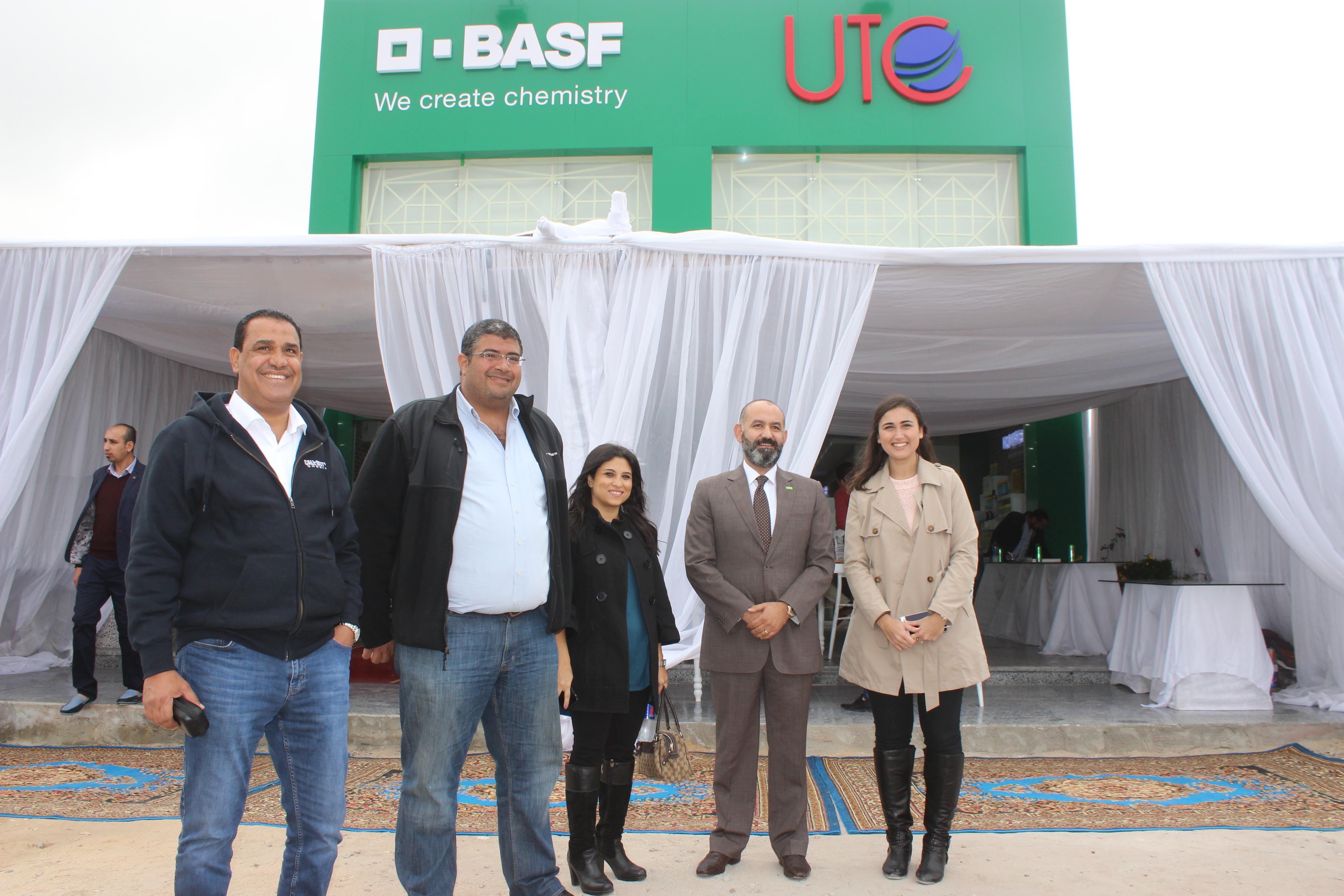 """صورة إمتداداً لاستراتجية باسف """"هاتوصلك في كل مكان"""" شركه BASF العالمية للكيماويات تفتتح أول فرع في النوبارية على طريق مصر اسكندرية الصحراوي"""