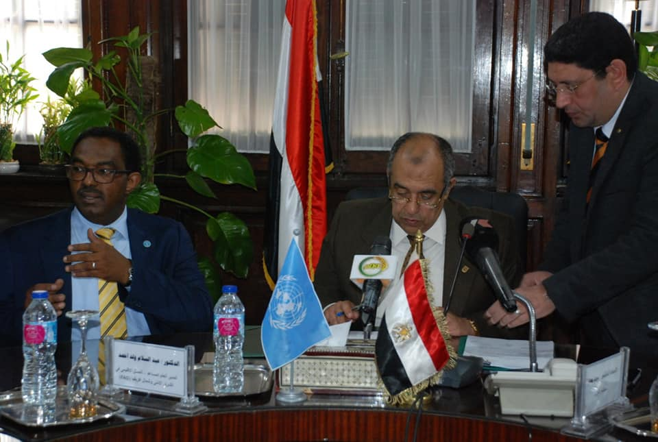 صورة بروتوكول تعاون فني لتحديث استراتيجية التنمية الزراعية المستدامة في مصر 2030