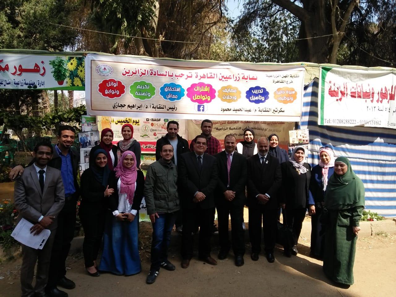 صورة نقابة المهن الزراعية فرع القاهرة تشارك في معرض الزهور بحديقة الأورمان