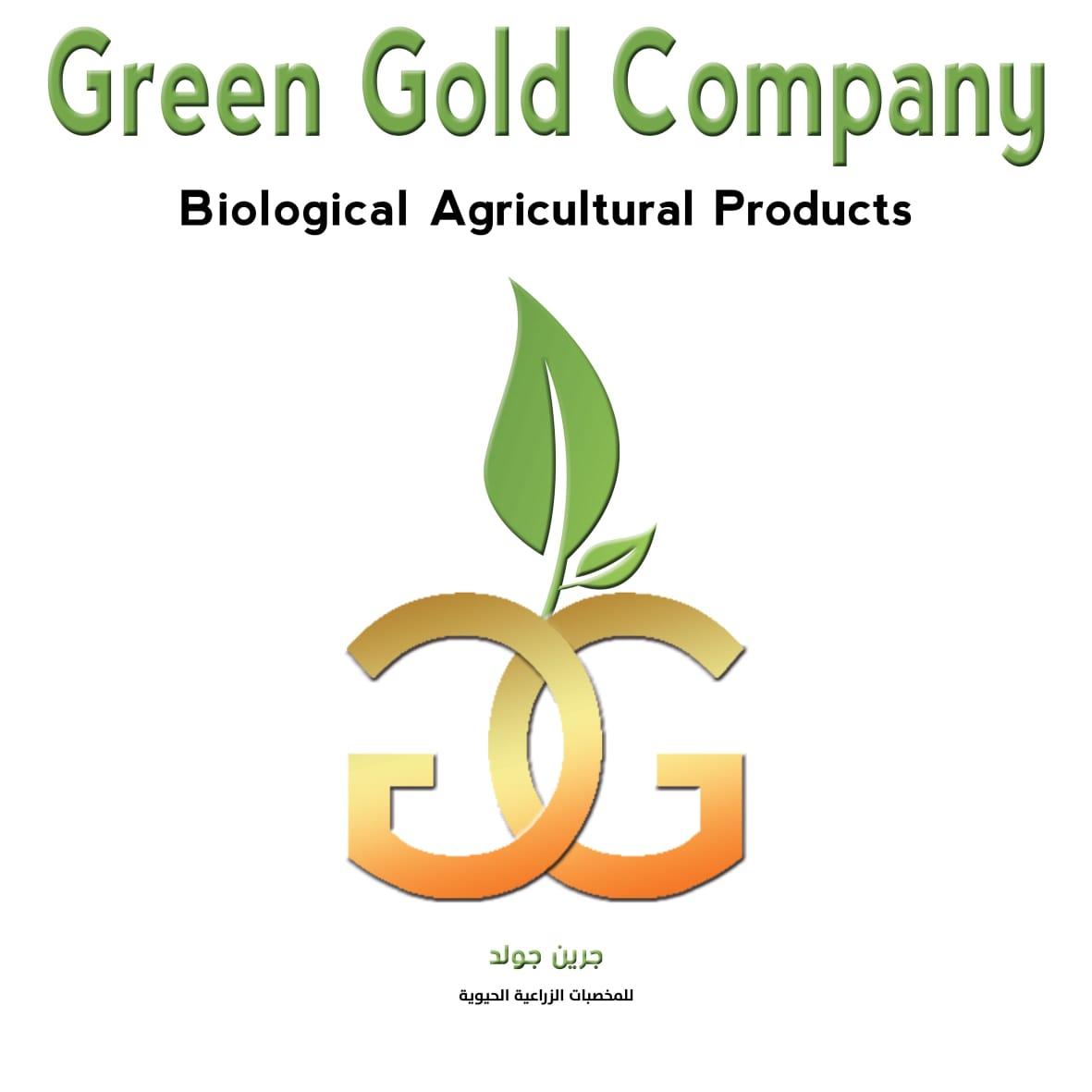 صورة شركة جرين جولد تسعى إلى إعادة التربة المصرية إلى سابق عهدها