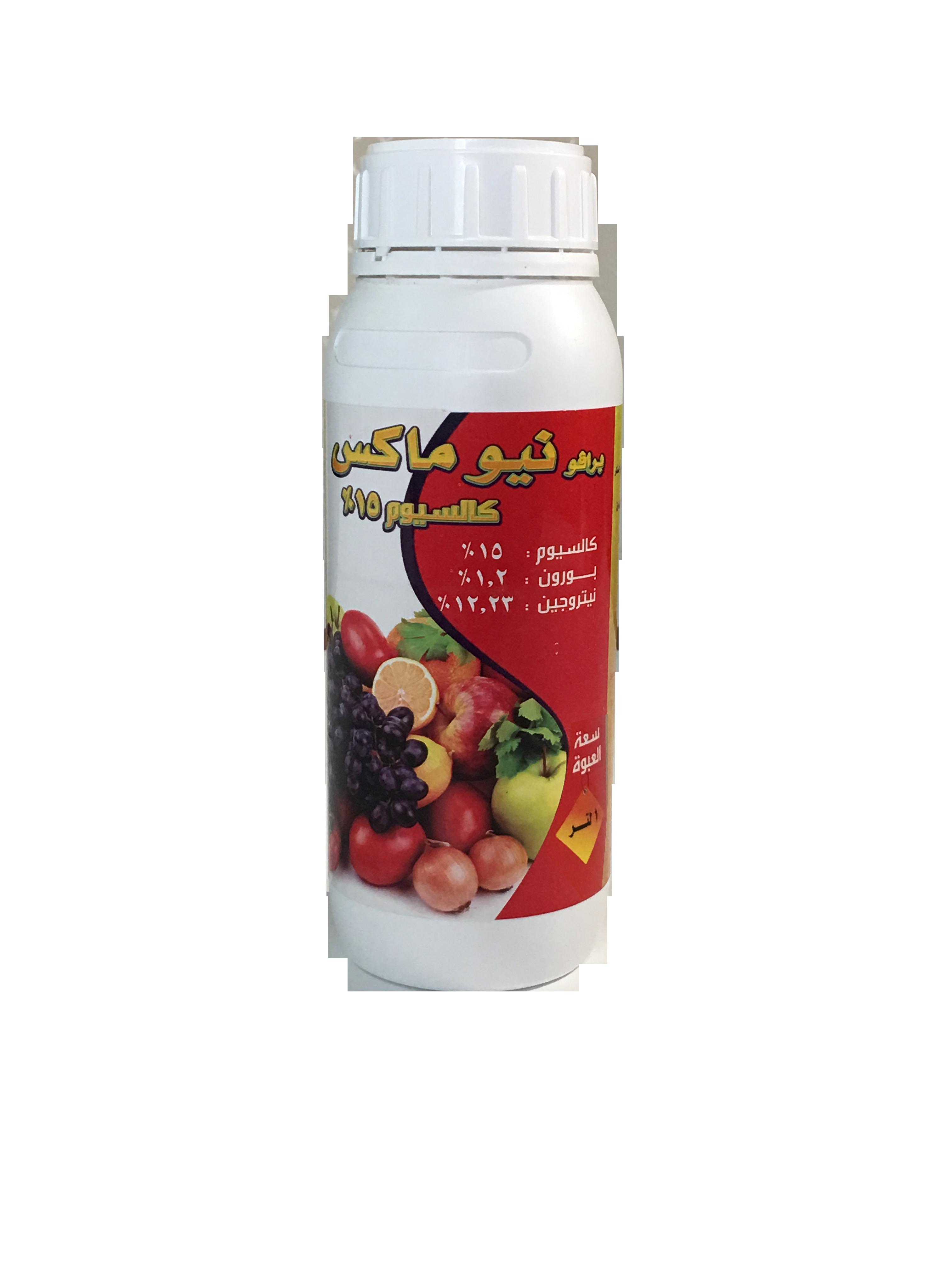 صورة برافو نيوماكس كالسيوم … عمود نباتك الفقري من شركة برافو للكيماويات الزراعيه