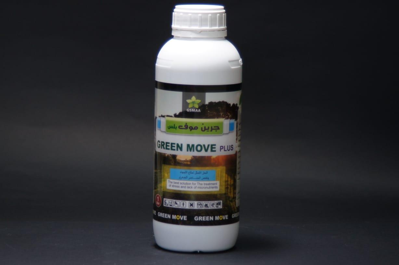 صورة جرين موف الهدية الأمثل لزرعك من شركة جسما للأسمدة والكيماويات
