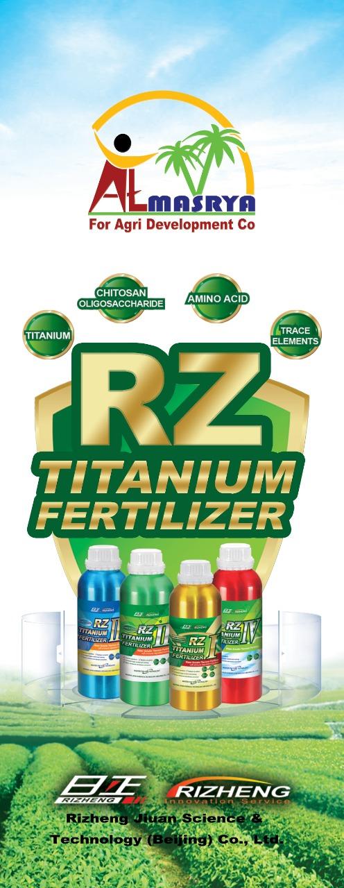 صورة الشركة المصرية للتنمية الزراعية والتوكيلات تطرح منتج RZ لتحسين صفات المحصول وتحمل الاجهادات المختلفة