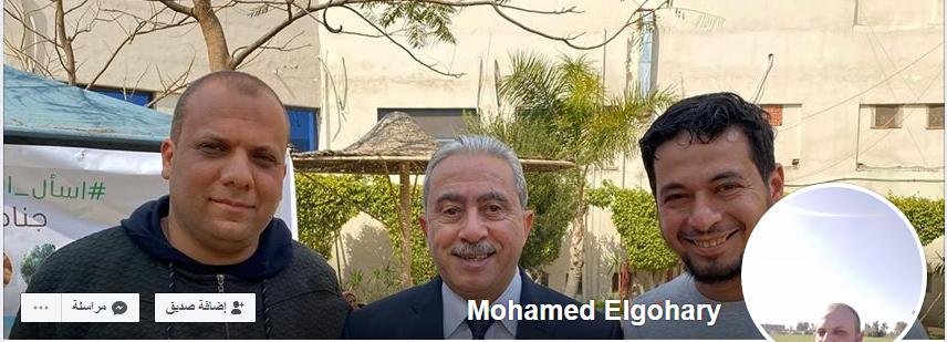 صورة نقلا عن جروب إسماعيلية الخضراء  Ismailia Green