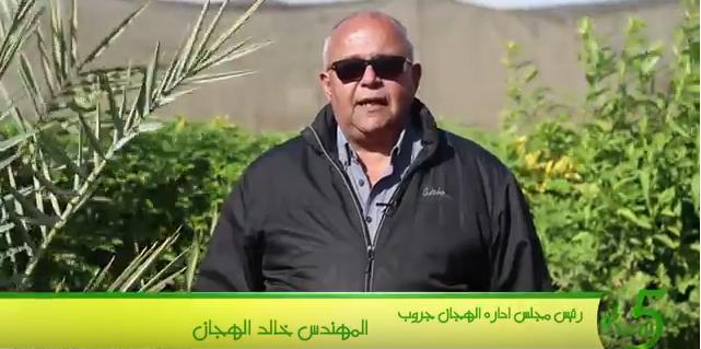 صورة 5لنخلتك الحلقة الثالثة| الفروق بين الانسجة و الفسايل م. خالد الهجان
