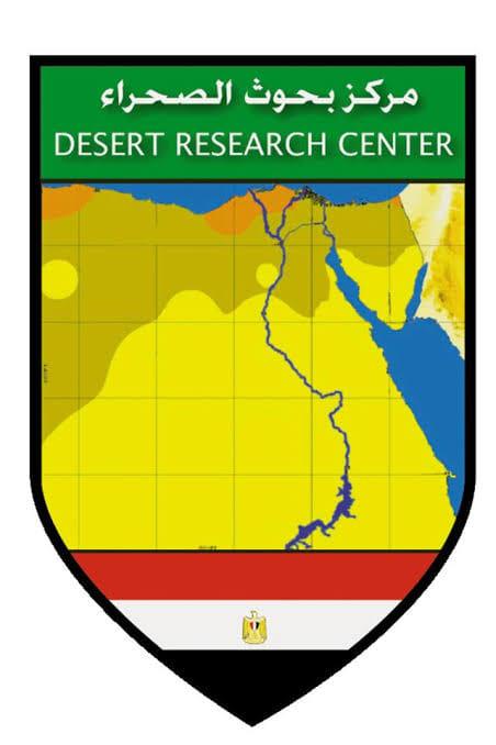 صورة الزراعة: مركز بحوث الصحراء يطلق الخطة البحثية الجديدة لتحقيق التنمية الزراعية في الصحاري المصرية
