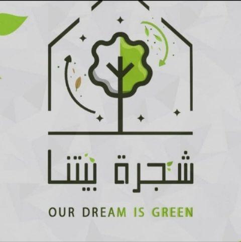 صورة مجموعة من الشباب يطلقون مشروع تحت اسم (شجرة بيتنا) لتنمية الوعي البيئي