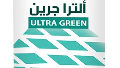 صورة الترا جرين مستخلص الطحالب للنمو الخضري ومقاومة الإجهاد من جرين هاوس