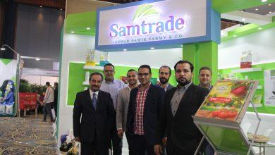 صورة شركة سامتريد – يونيفرت تشارك بجناح متميز في معرض أجري بلازا بالاسكندرية