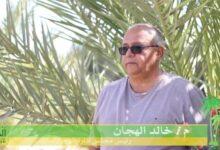 صورة خمسة لنخلتك مع المهندس خالد الهجان – الحلقة 6- الموسم 2