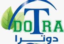 """صورة منتجات """"دوترا جروب"""" تعني ثقة المزارع المصري"""