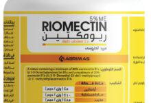 صورة ريومكتين 5% ME مبيد حشري أكاروسي من شركة أجريماس للزراعة والتوكيلات التجارية